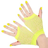 SHORT FISHNET GLOVES FINGERLESS FANCY DRESS 1980