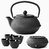 Bredemeijer Teekanne asiatisch Gusseisen Set schwarz 0,8 Liter mit Tee-Filter-Sieb mit Stövchen & Teebecher (4 Tassen)