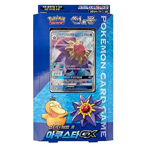 Pokémon Carte Sun & Moon Enhanced Starter Set Coreano Ver TCG + 3pcs Premium Card Sleeve Starmie GX