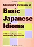 Kodansha's Dictionary of Basic Idioms (Kodansha)