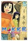Mokke T05 par Kumakura