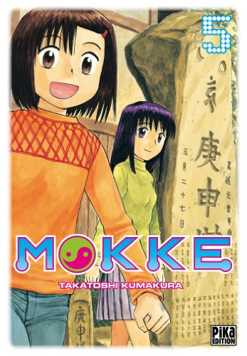 Mokke Edition simple Tome 5