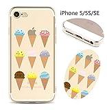 Étui iPhone 5 Coque de téléphone créatif transparente en silicone TPU Coquille souple Anti poussière Housse de protection Anti-rayures Bumper cover pour iPhone 5/5S/SE
