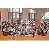 Ab Home Decor 18 Piece Polycotton Sofa Cover Set - Multicolor