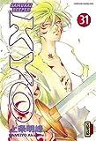 Samurai Deeper Kyo Vol.31