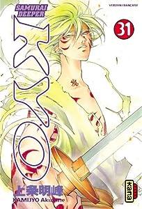 Samurai Deeper Kyo Edition simple Tome 31