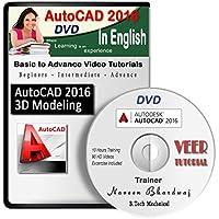 AutoCAD 2016 Advance 2D / 3D Modelling Video Training