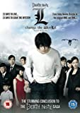 Death Note: L Change The World [DVD]