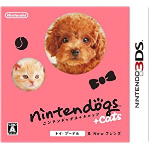 Nintendogs + Cats: Toy Poodle & New Friends[Japanische Importspiele]