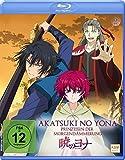 Akatsuki no Yona - Prinzessin der Morgendämmerung (Episode 06-10) (Blu-ray) - -