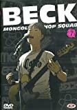 Beck Mongolian Chop Squad Volume 07 [IT Import]