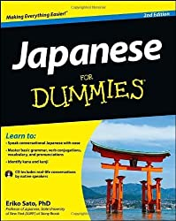 Japanese For Dummies by Sato, Eriko (2012) Paperback