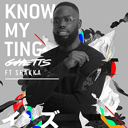 Know My Ting [Explicit]