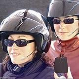 GadgetsForYou! Interfono Per 2 Caschi Casco Moto Microfono Auricolare Universale Attacco Mp3 -