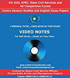 #9: KAS, KPSC - State Civil Services Preliminary and Main Exams Video Notes (DVD)