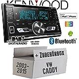 VW Caddy 2K - Autoradio Radio Kenwood DPX-7100DAB - 2DIN Bluetooth DAB+ Digitalradio USB CD MP3 Einbauzubehör - Einbauset