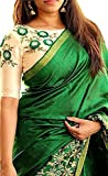 Sarees ( Shreeji Ethnic Sarees Collection sarees for women party wear offerr designer sarees for women latest design sarees new collection saree for women saree for women party wear saree for women in Latest Saree With Designer Blouse Free Size Beautiful Saree For Women Party Wear Offer Designer Sarees With Blouse Piece) (green)