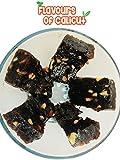 #2: Flavours of Calicut - Kozhikode Black Halwa 400g - No Preservatives Added