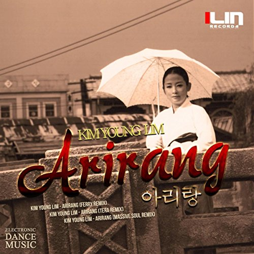 arirang-ferry-remix