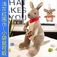 Cute Australian Kangaroo Plush Toy Doll Doll Baby Mother Child Gift Kangaroo No.4: 28Cm High Light Grey Red Scarf (Small Kangaroo Desirable)