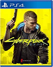 Cyberpunk 2077 (Free PS5 Upgrade)