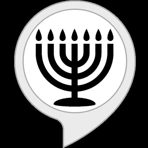 Jüdischer Kalender
