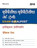 Wiley's UPPCL /UPPTCL JE (Trainee) Exam Goalpost Electrical Engineering Practice Tests
