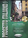 Progetto Italiano 3: Advanced (Italian Edition) by Telis Marin (2011-08-30)