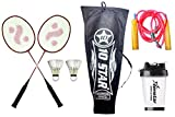 #9: Tenstar Pack of Two Racket Badminton Set, Two Shuttlecock with cover, Skipping Rope & Shaker Water Bottle 500ml (Jubilant Lifestyle)