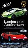 ON BOX 10 St?ck Lamborghini Anniversary (Candy Toys & gum) (Japan Import / Das Paket und das Handbuch werden in Japanisch)