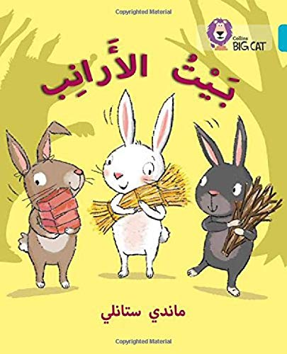 The Rabbits' House: Level 7 (Collins Big Cat Arabic Reading Programme)