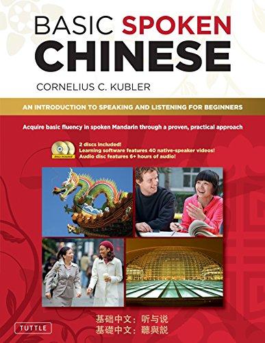 Basic Spoken Chinese: 1 (Basic Chinese)