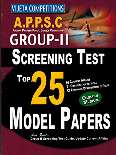 APPSC Group-II SCREENING TEST Top-25 Model Papers [ ENGLISH MEDIUM ]