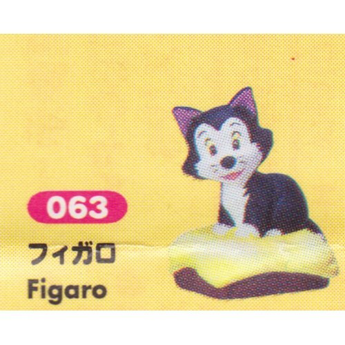 capsule-disney-character-figure-collection-remake-version-part7-063-figaro-no-mini-book