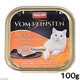 Animonda Animonda Cat Vom Feinsten mit Schlemmerkern mit Huhn, Rindfleisch & Karotten 100g