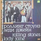 Singles Collection The London Years Disc 2