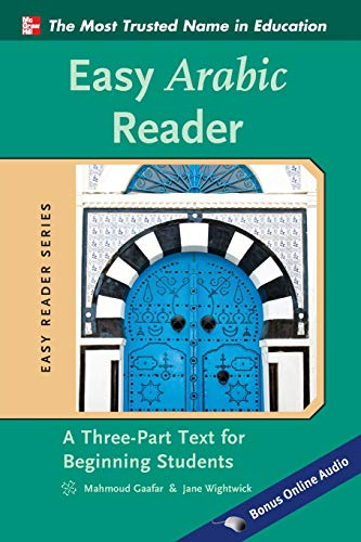 Easy Arabic Reader (Easy Reader Series) - Deckt Liege