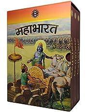 Mahabharta
