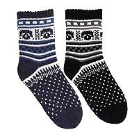 Boys Skull Pattern Thick Warm Slipper Ankle Socks - 2 Pair Pack Black-Navy LRG