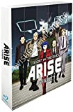 Ghost In The Shell : Arise - Intégrale 5 Films [Bluray] [Blu-ray]