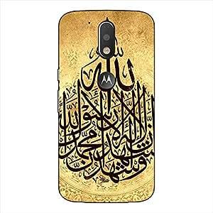 Printman Allah Quran Back Cover Moto G4 - P1833002