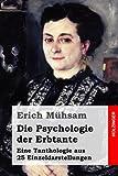 Die Psychologie der Erbtante: Eine Tanthologie aus 25 Einzeldarstellungen