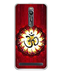 PrintVisa Designer Back Case Cover for Asus Zenfone 2 ZE551ML (Bhagwan Mantras Hindu Mythology )
