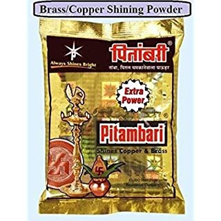 Artcollectibles India Pitambari Brass Instant Cleaner Diwali Idols Polish Anti, Tarnish Copper Utensils