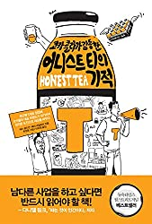 Mission in a Bottle: The Honest Guide to Doing Business Differently--and Succeeding (2014) (Korea Edition)