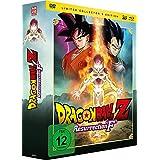 Dragonball Z - Resurrection F