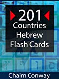 201 Hebrew Country Flash Cards With Audio