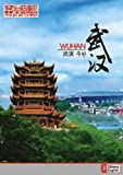 Tour in China Series: Wuhan (Chinese with English Subtitle)