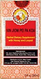 [ 300ml ] NIN JIOM PEI PA KOA Honig, Mispel Kräutersirup, enthält 14 Kräuter