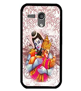 PRINTVISA Religious Lord Ram Case Cover for Motorola Moto G